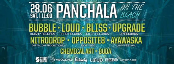 Mini Festival Panchala - פאנצ'לה על החוף 28.06.14