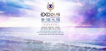 פסטיבל אקסודוס קפריסין – 9-12.4.15