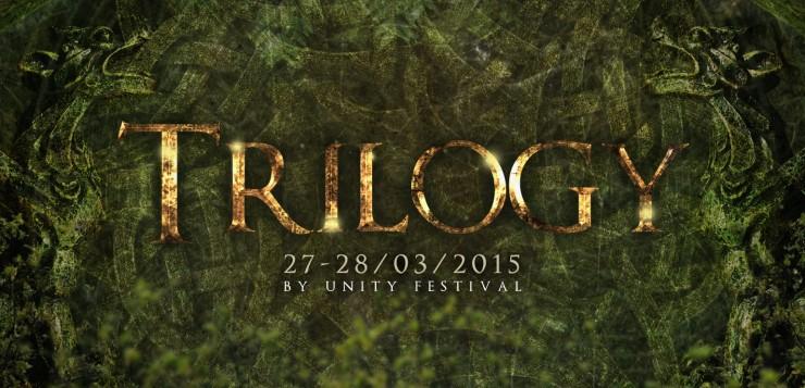 פסטיבל יוניטי טרילוגיה – 27.03.15