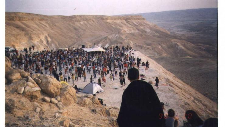 מסיבת טראנס גני חוגה 1997