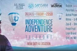 קרחנת הטראנס בעצמאות של סמסרה - 22.04.15