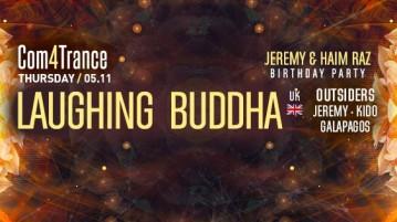 לאפינג בודהה בקומפורט 13 - 05.11.15