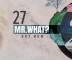 סיקור אלבום - Mr What? - 27