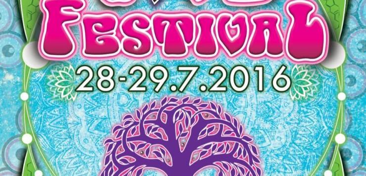 פסטיבל גואה לאב פסטיבל – 28-29.07.16