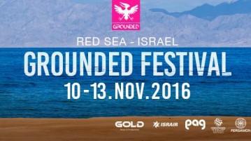 פסטיבל טכנו Grounded גראונדד - 10-13.11.16