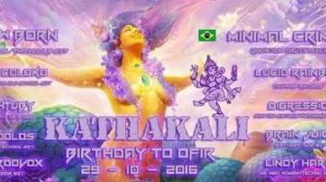 מסיבת טבע קטקאלי - 29.10.16