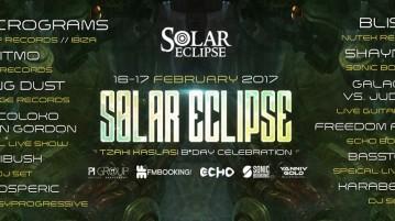 סולאר אקליפס - 16-17.02.17
