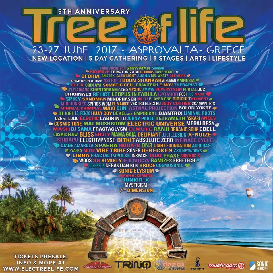 ליינאפ פסטיבל עץ החיים tree of life
