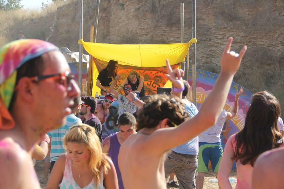 בל סייז פארק bell size park party israel