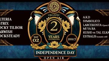 חגיגות 2 לאורגניק יום העצמאות - 02.04.17