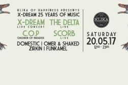 25 שנה ל X-Dream בקליקה 20.05.17