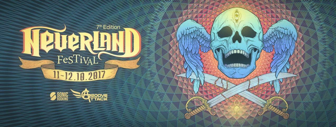 גרוב אטאק פסטיבל נוורלנד - 11-12.10.17