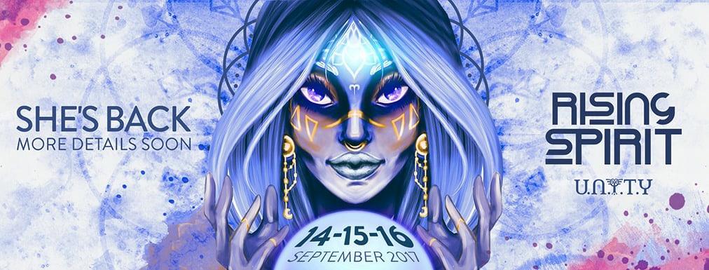 יוניטי רייסינג ספיריט - 14-16.09.17