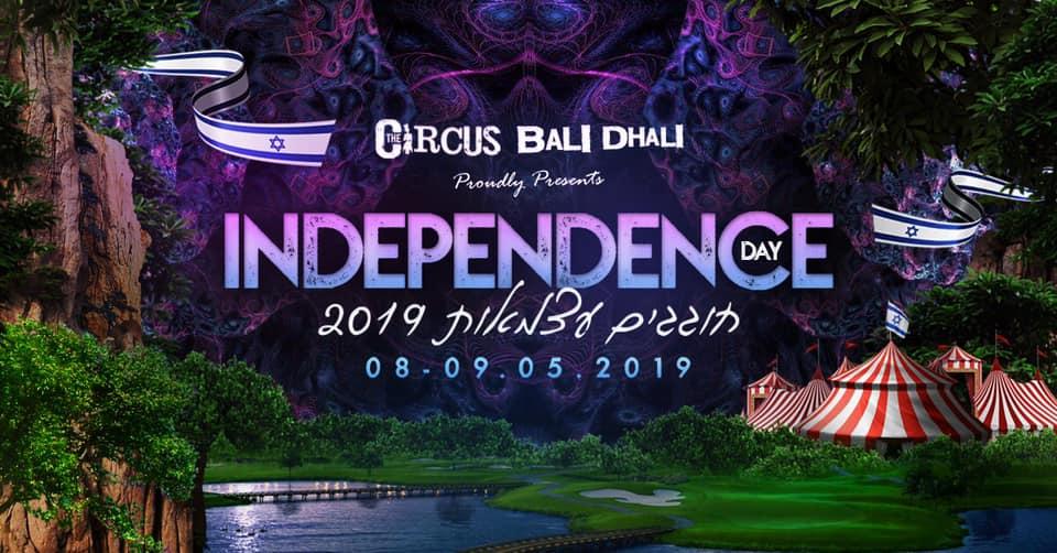 קרקס ובאלי דאלי חוגגים עצמאות - 08-09.05.19