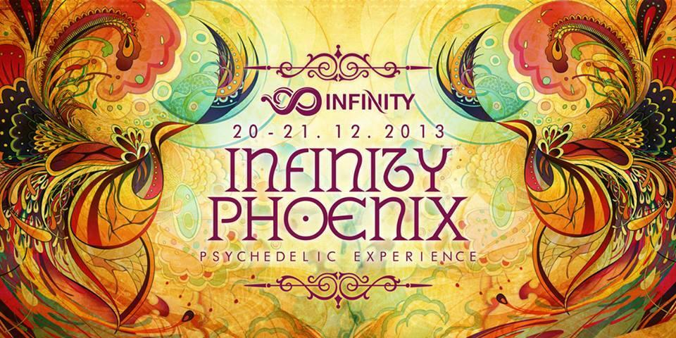 פסטיבל אינפיניטי infinity