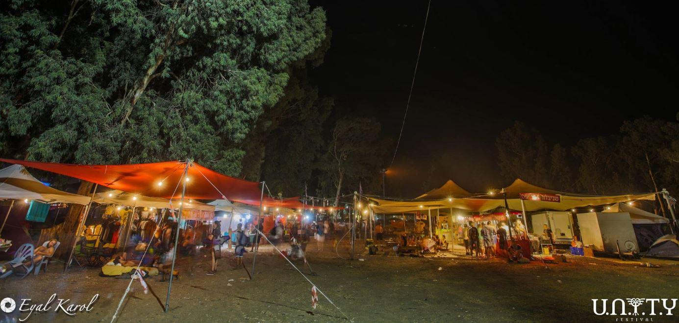 יוניטי מסיבת טבע דוכנים בפסטיבל