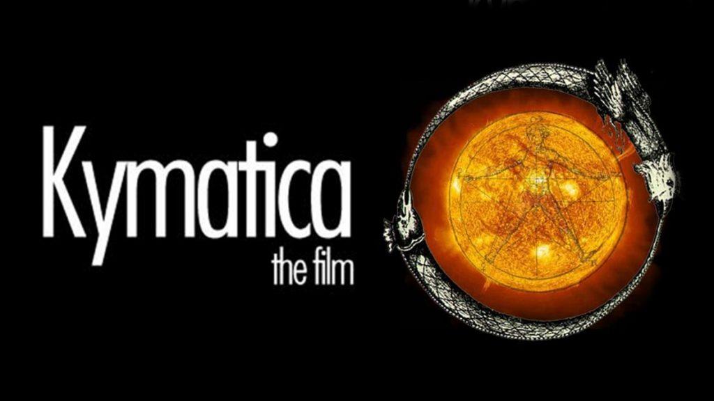 kymatica the film סרט פותח תודעה