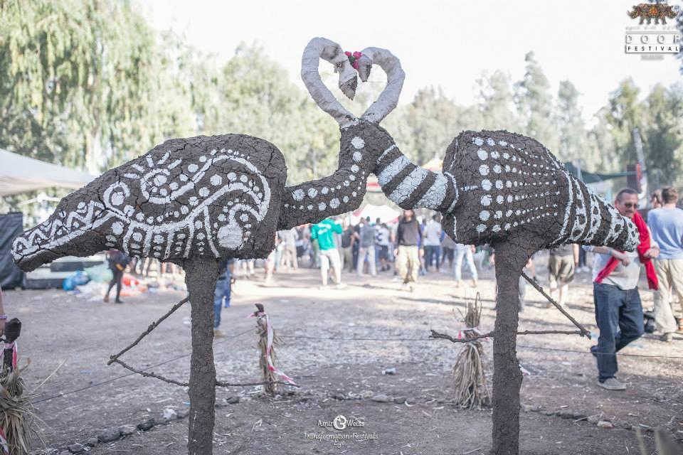 מתחם אמנות פסטיבל דוף