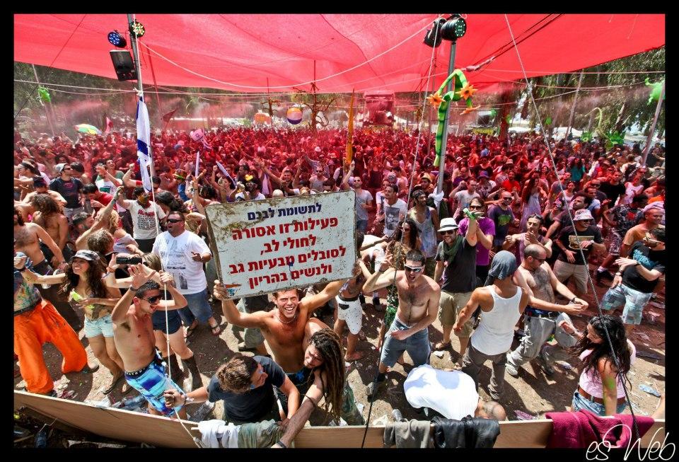 פסטיבל דוף - הפסטיבל הכי חזק בישראל