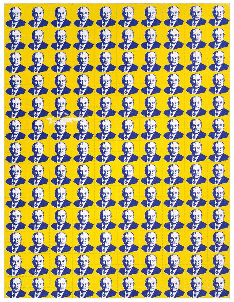 גלויות אסיד LSD גרבצוב