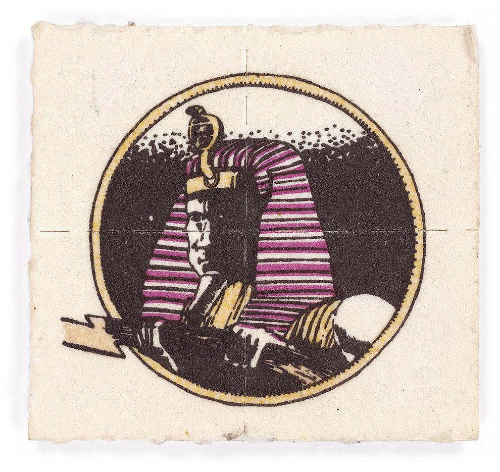 גלויות אסיד LSD פרעה