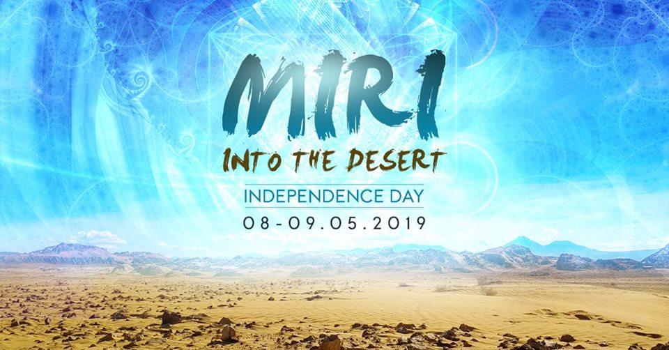 מירי במדבר - יום עצמאות - 08-09.05.19