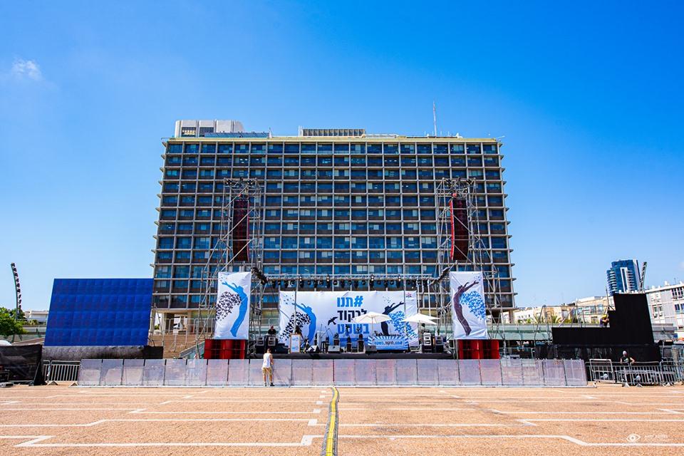 מחאת הטראנס הגדולה 2019 כיכר רבין