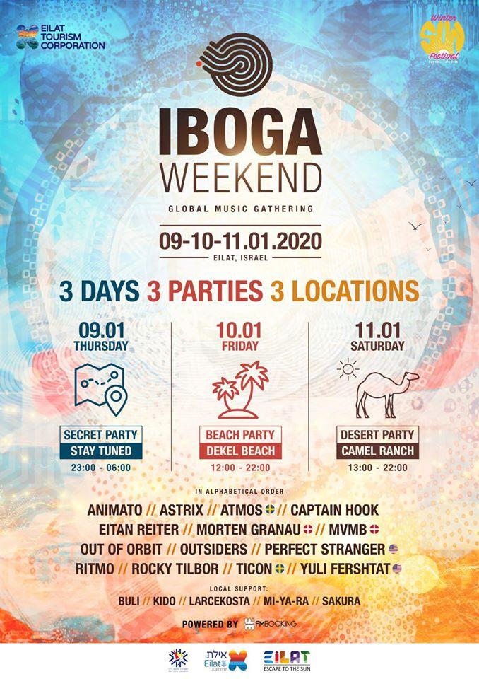 איבוגה וויקנד פסטיבל באילת באילת