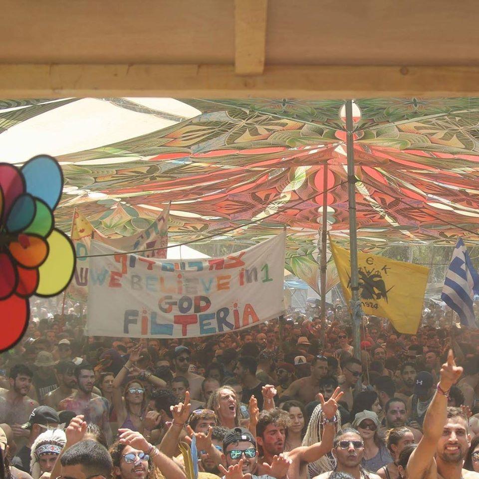 פילטריה בפסטיבל דוף filteria doof