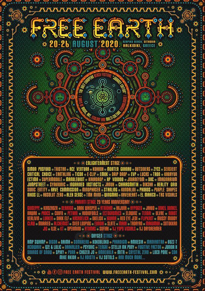 מוזיקה ליינאפ LINEUP במות אמנים free earth festival יוון