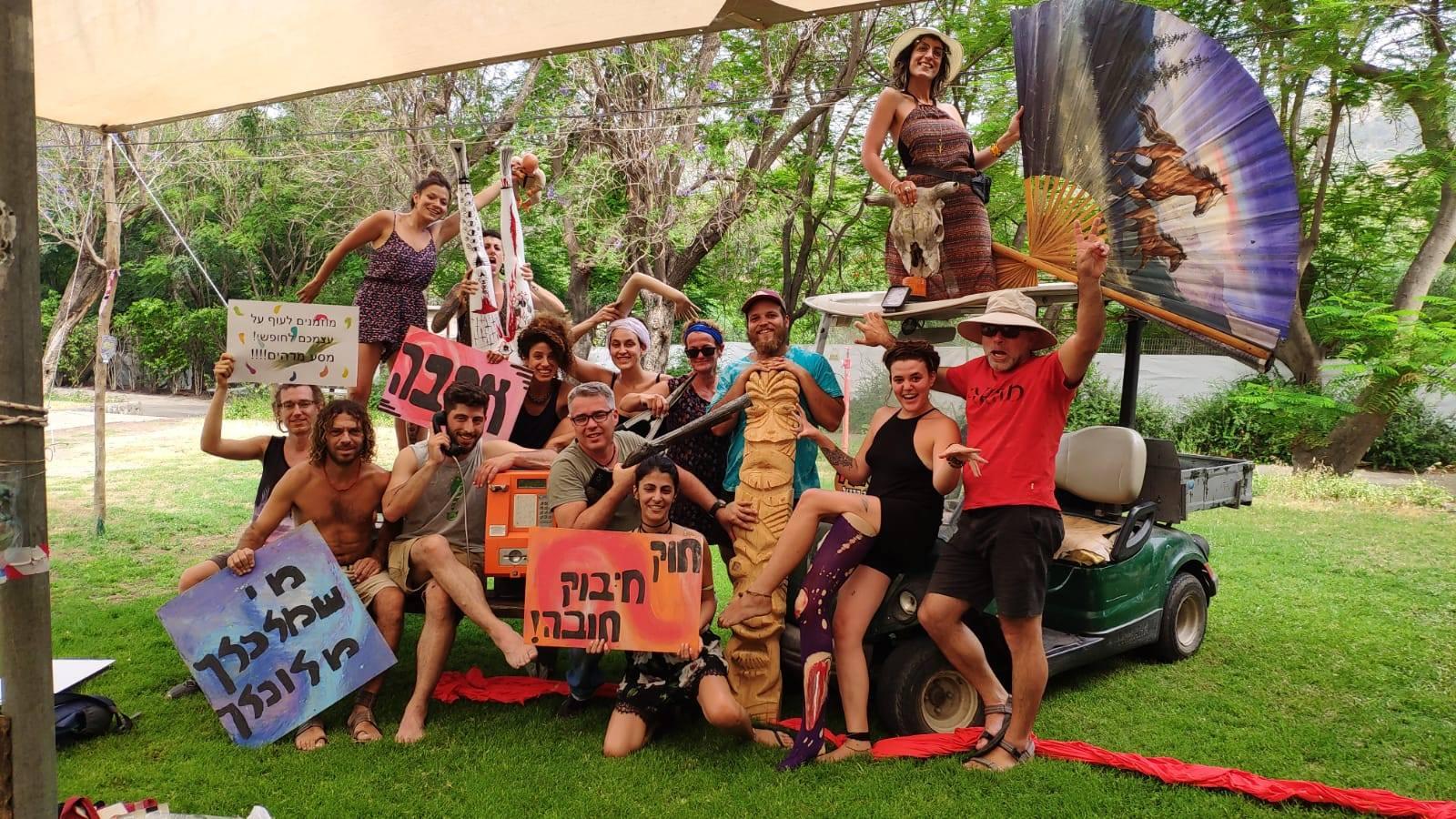 פסטיבל דוף צוות מגאיה